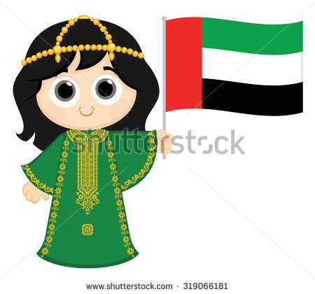 Bahrain national day celebration essay